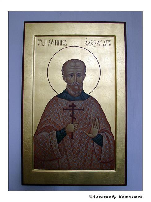 Икона святому великомученику Александру Медему